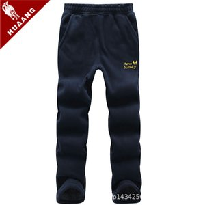 Winter Warm Polar Coral Fleece Wen Winter Trousers Windproof Thick Thermal Pants Man Thicken Outerwear Clothes TK03