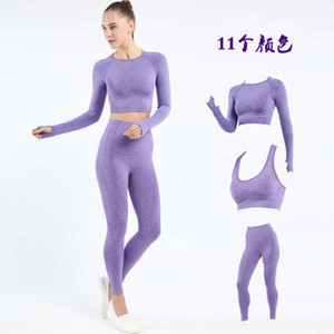 elastic High waist lifting exercise hip tight Pants seamless Yoga suit