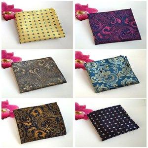 2020 High Мужского бизнес Handkerchief качество и простая мода личность Декоративной карманный Полотенце