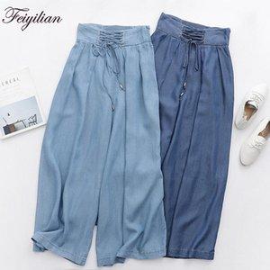 Geniş Moda Kadınlar gündelik All-Match rahat Klasik kıvrak Retro Chic Kot pantolon Bacak Tencel Jeans Yüksek Bel Vintage