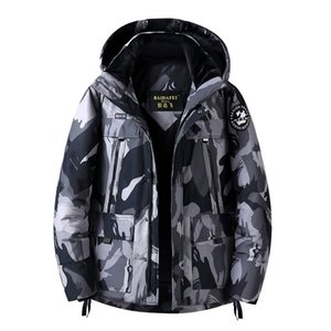 2019 New Men Winter Down Jacket 90% White Duck Down Camouflage Jacket Fashion Hooded Thicken Warm Casual Parka 4XL