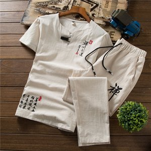 Men Embroidered Short-sleeved T-shirt and Drawstring Pants Summer Movement Leisure Suit 5 Colors Can Choose 6XL Large Size 1004