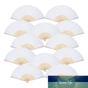 Best 12 Pack Hand Held Fans White Paper fan Bamboo Folding Fans Handheld Folded Fan for Church Wedding Gift, Party Favors DIY