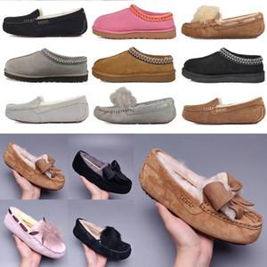 2021 Classic Pom Casual Chaussures Courts II Bailey Bow Australie Pantoufles Femmes Sude Femmes Boot Bottes De Neige Hiver Fourrure Australie Bo Y41e #