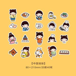 40pcs Lot Kawaii Cartoon Girly Stickers Decorative For Car Luggage Suitcase Toys For Children Computer Notebook Diy Scrapbooking bbykXJ