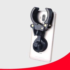 New telescope phone clip camera clip phone bracket telescope creative accessories suction cup universal clip wholesale