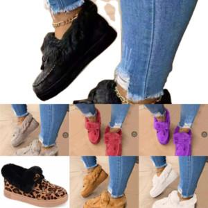E2x2e الشتاء أحذية البازلاء زائد المخملية عشاق الثلوج ممسحة القطن غزل القطن الدافئة النساء أحذية القمر عدم الانزلاق المنزل الخريف الشتاء