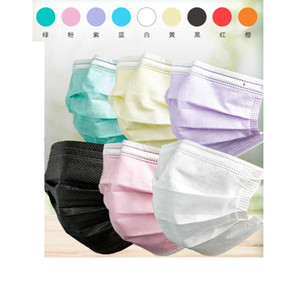 Face Mask Disposable Adult Gray Balck Non-woven 3 Layer Colorful Masks 3-Ply Dust Mouth Pink Cover Masks Masks Face Mask Disposable Adu Qtmk