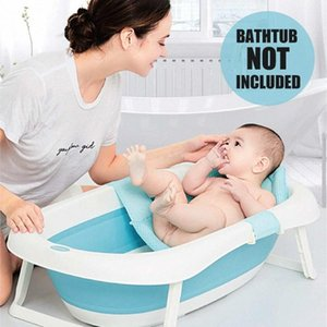 Adjustable Baby Bath Tub T-type Net Seat Safety Bathtub Bathing Shower Support Fold Net Cradle Shower Rack Hammock Aoxd#