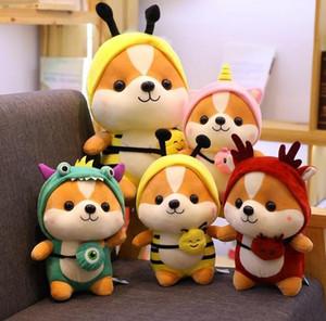 25cm Cute Kawaii Dog Shiba Inu Animal Doll Soft Plush Toy Quality Baby Sleeping Birthday Gift Girl Child Decoration Comfort Baby T191019