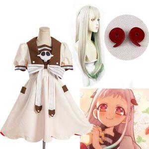 Toilet-bound Hanako-kun Nene Yashiro Cosplay Costume Dress Headdress Props Anime Wigs Halloween costume for Woman