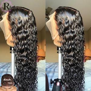 RULINDA завитые T-часть фронта шнурка человеческих волос Парики Pre щипковых бразильский волос Remy парики шнурка 180% Плотность средняя часть
