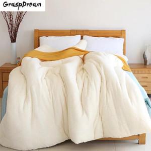 Süper Kış% 100 pamuk yorgan battaniye çekirdek Sincan pamuk yorgan sonbahar koyulaştırma maddeleri yün yorgan Sıcak