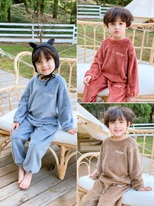 Children's Clothes at Home Baby Autumn and Winter Pajamas Boys Korean Flannel Suit Boy Two-Piece Set 201104