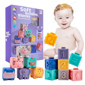 12pcs Sensory Toys Grasp 3D Silicone Building Blocks Soft Ball Kid Rubber Bath Cube Baby Toy