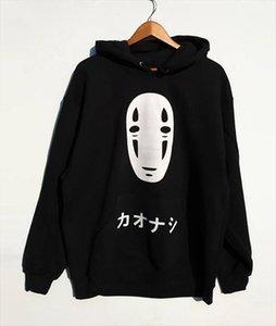 No Face Men Oversized hoodie Kawaii Spirited Away Hoodie anime hirajuku Unisex hoody black tumblr casual tops hoodie gift
