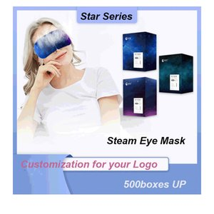 Sleeping Eye Mask Steam Eye Patch Herbal Flavor Eye Mask