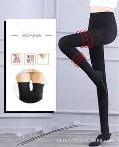 pantyhosestockings 980d Pantyhose pantyhosethin calcetines de las piernas pantimedias presión de primavera e invierno del otoño de las mujeres que basa calcetines pantalones piernas sha