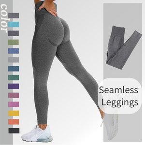 14 Color Seamless Legging Yoga Pants Sports Clothing Solid High Waist Full Length Workout Leggings for Fittness Yoga Leggings 201103
