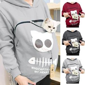 Pet Carrier Thicken Shirts Kitten Puppy Holder Animal Pouch Hood Breathable Christmas Sweatshirt For Children Ladies Hoodie