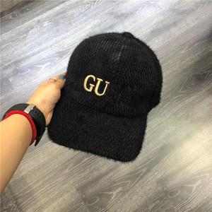 Fashion letters Sports Peaked Cap Sun Hat Space Baseball Cap Women Men Golf Outdoor Street Hats Caps