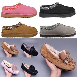 2021 Classic Pom Casual Shoes Casual Short II Bailey Bow Australie Pantoufles Femmes Sude Femmes Boot Bottes De Neige Hiver Fourrure Australienne Bo N5JF #