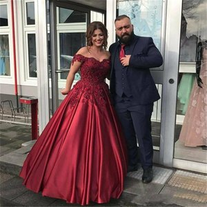 Plus Size Formal Quinceanera Dresses Ball Gown Burgundy Off Shoulder Sweetheart Lace Applique Beading Sweet 16 Satin Prom Evening Gowns