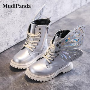 MudiPanda enfants mi-mollet Bottes enfants Filles 2020 Nouveau Automne Hiver Mode Pu Chaussures en cuir Chaussures Argent