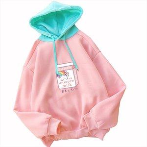 Unicorn Milk Hoodies Kpop Autumn Winter Thicken Long Sleeve Sweatshirts Women Casual Harajuku Patchwork Kawaii Cartoon Pullovers