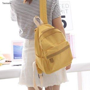 Рюкзак стиль женский маленький свежий холст женщины сплошные цветные школьные рюкзаки для подростков школьные сумки две размеры путешествия