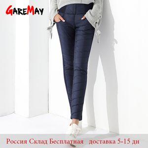 GareMay Winter Pants Women Duck Down Velvet High Waist Skinny Warm Formal Pants Warmed Women's Female Black Work Trousers Women 201022