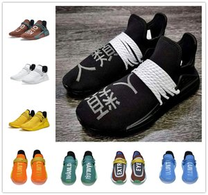 Pharrell x HU Yellow Orange Green White Blue Chocolate Designer sneaker Human Race Men Women Casual Shoes sports Sneaker