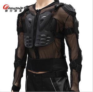 Four Seasons Motorcycle Armor Back Protector Chest Protector Air Racing Armor Protective Gear Riding Equipment Protective Clothing HX-P13