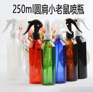 250ml Round Shoulder Mouse Spray Bottle Hand Button PET 10PCS LOT