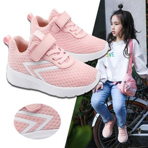 Sneakers for Teens Kids Lightweight Children Breathable Soft Tennis Baby Infantil Footwear Teenagers Boys Sport Shoes for Girls