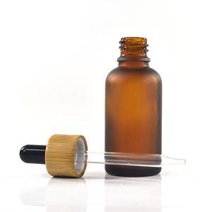 زجاجة قطارة الزجاج الأساسية الزجاجية مع غطاء الخيزران Bamboo Serum Bottle Frosted Green Blue Amber Clear 10ML 15ML 20ML 20ML 50ML 21 G2