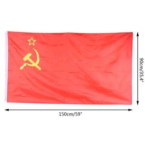 Большой размер Revolution Союз Советских Социалистических Республик СССР FLAG России флаг Советского Союза советский флаг 90 * 150см C1002