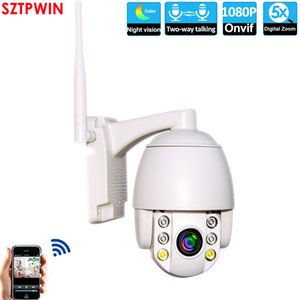 1080P Wireless PTZ IP كاميرا WiFi 5x كاميرا أمنية رقمية في الهواء الطلق ل Wireless NVR Kit IP Pro App Remote