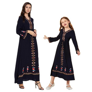 Muslim Women Girls Embroidery Maxi Dress Mother and Daughter Abaya Robe Clothes V-neck Dresses Family Matching Outfits Fashion