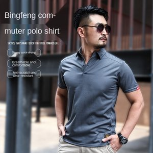 Tactical outdoor sports quick drying shirt ice silk t-shirt men's summer lightweight breathable polo shirt