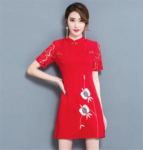 2021 Nouveau Bordado Floral Vestido Feminino Rendas Realhos Vermelho Vermelho Vestidos de Vero Do Vintage Qipao Womens Vestuio WXF607 0xxu