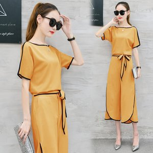 Yixiya neon light Festival is combined into one, women's fashion matching and matching matching matching, 2020 high summer and trousers whit