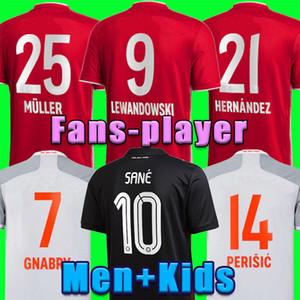 20 21 lewankowski Sane Social Jersey Coman Muller Hernández Kimmich Gnabry Davies Футбольная рубашка Мужчины Kids Kit 2020 2021 Четвертый 4-й