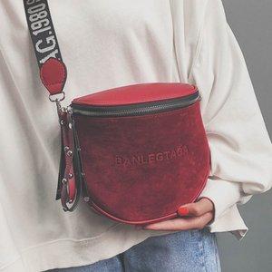 HBP Non-Marke Super Fire Bag Damen Neue Mode Frosted Wide Schulter Strap Messenger Bag Vielseitige Einzelner Schultertasche Sport.0018