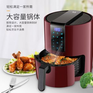 3.5L 220V Fully Automatic Air Fryer Multi-functional Non-oil Air Fryer Large-capacity Electric Frying Pan1