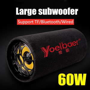 60W Bluetooth-Lautsprecher Super Bass Subwoofer Tragbare Spalte Cinematic Stereo HIFI-Sound für Mobiltelefon / TF / Computer / USB-Auto Sound-Box