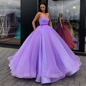 Candy Color Tulle Ball Gown Coral Long Evening Dress Royal Blue Vestido De Festa Off The Shoulder Cheap Formal Evening Gown 2021