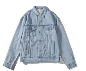 The new-style monogrammed denim jacket prices are very stylish, straight from the factory wholesale. All styles present the best quality to