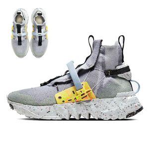 مساحة الهبي Knite يطير القمامة سوك أحذية 03 HS2 شبكة Runnning أحذية متعدد الألوان الثلاثي الأبيض احذية رياضية مع صندوق