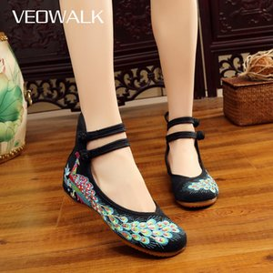 Veowalk Spring Handmade Woman Ballet Flats Shoes Sequined Peacock Embroidery Shoes Women Old Peking Casual Cloth Dancing Shoes 201012